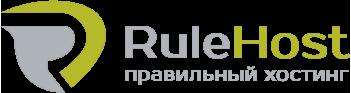 Правильный хостинг от компании RuleHost